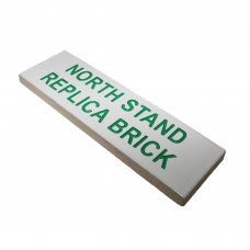 North Stand Wall Brick Replica